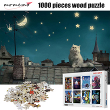 MOMEMO The Cat and Night Sky Pattern Puzzle 1000 Pieces Wooden Adult Entertainment Assembling Game