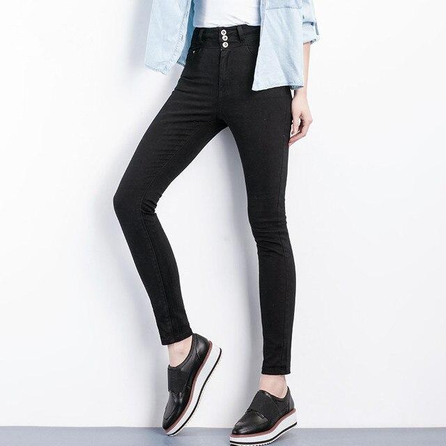 Black Skinny Jeans 2