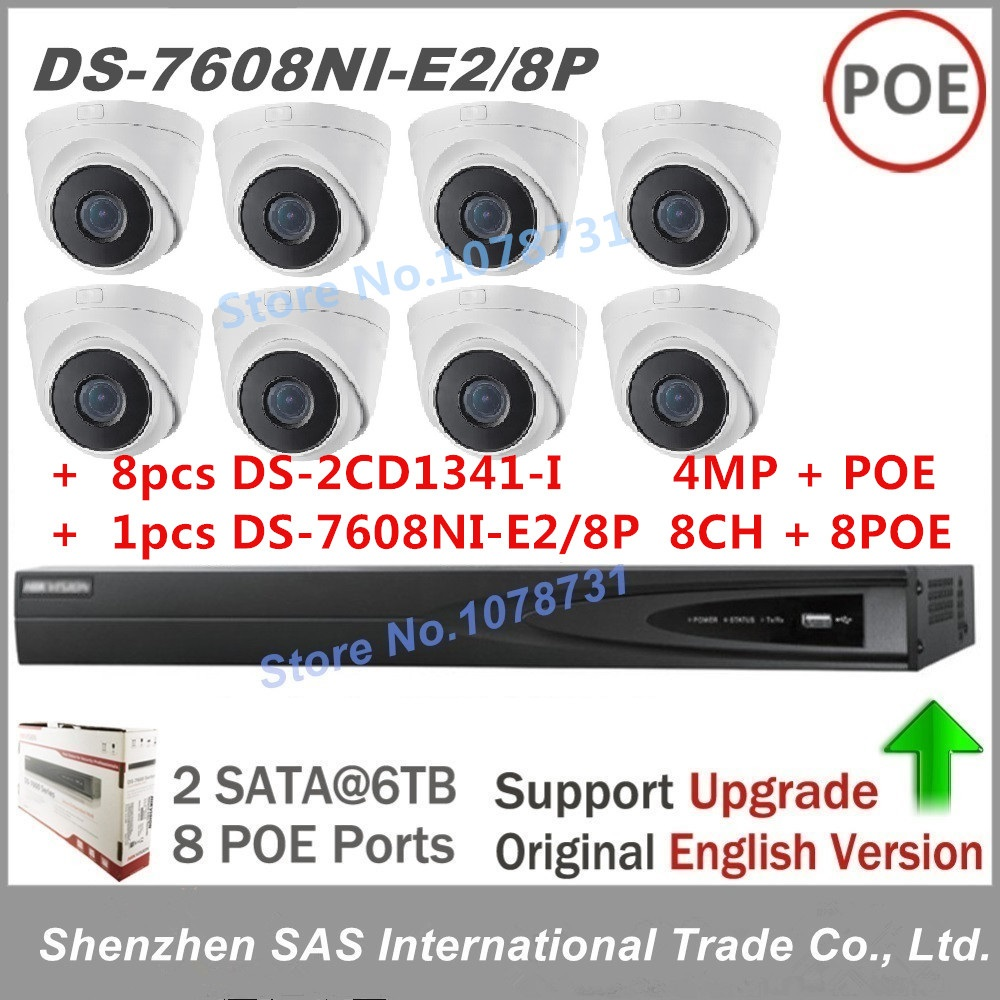 8pcs Hikvision 4MP IP Camera DS-2CD1341-I ONVIF Infrared Camera Security Camera + Hikvision NVR DS-7608NI-E2/8P 8CH 8 ports POE hikvision ds 2cd2442fwd iw wifi camera 4mp ir cube wireless ip camera poe ip camera baby monitor wireless security cam