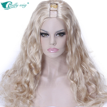 """Hot Sale Unprocessed Platinum Blonde U Part Human Hair Wigs Natural Wave Color #60 Human Hair 1""""x4"""" Inch Middle Part U Part"""