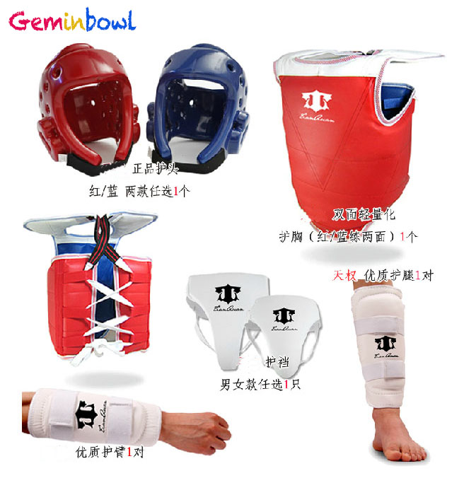 Geminbowl Adult child thick set of 7 pieces Taekwondo Sparring Gears Set Groin Protector Head helmet Arm chest Guard women men tkd wtf approved taekwondo sparring gear set helmet forearm shin protector & free double chest guard groin guard bag gift