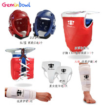 Adult child thickening full set of 7 pieces Taekwondo Sparring Gears Set Groin Protector, Head helmet Arm chest Guard women men