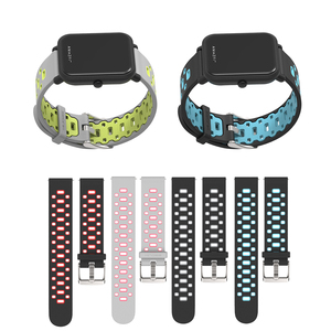 Image 5 - Mijobs 20mm Amazfit Strap Silicone Wrist  PC Case Cover for Xiaomi Huami Amazfit GTR Bip BIT PACE Lite GTS  Smartwatch Correa