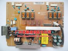 Free shipping Non-New Used> 6 lights big mouth board AIP-0110A 8 into a new LCD motherboard aip0110a hot!