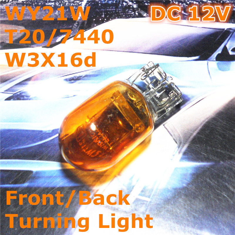 12V General Halogen Amber Color Car Bulb Lamp WY21W T20 W3X16d/7440 Single Line For Front Back Turning Light Back Foglight image