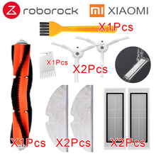 Xiaomi Roborock Robot S50 S51 S55 Vacuum Cleaner Spare Parts Kits Mop Cloths Wet Mopping filter Side Brush Roll Brush Water Tank цены