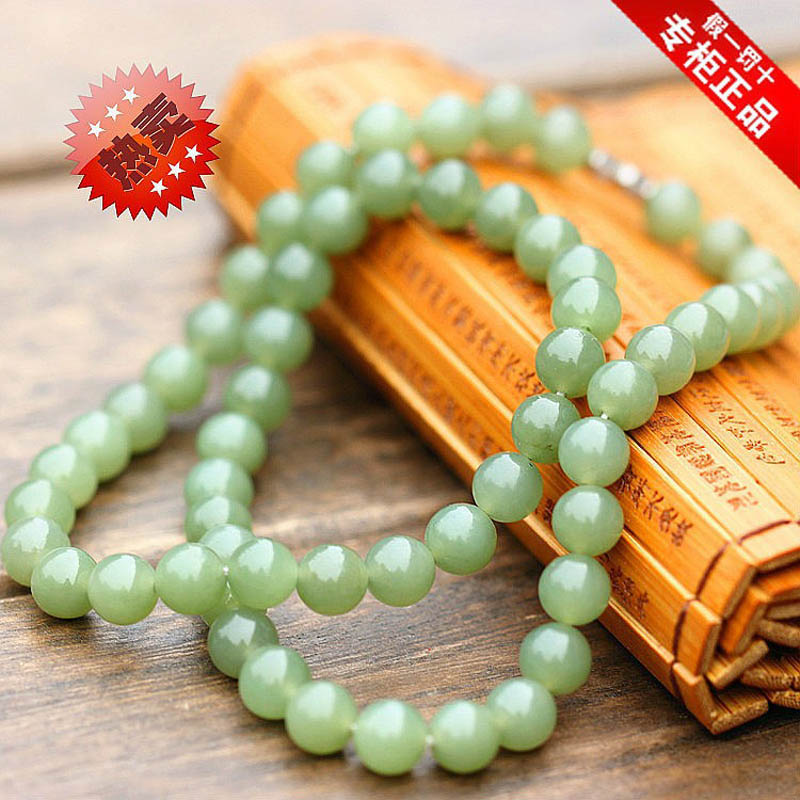 NEW CERTIFIED 24K Gold Pixiu with Coin Natural Hetian Jade Pendant Nephrite