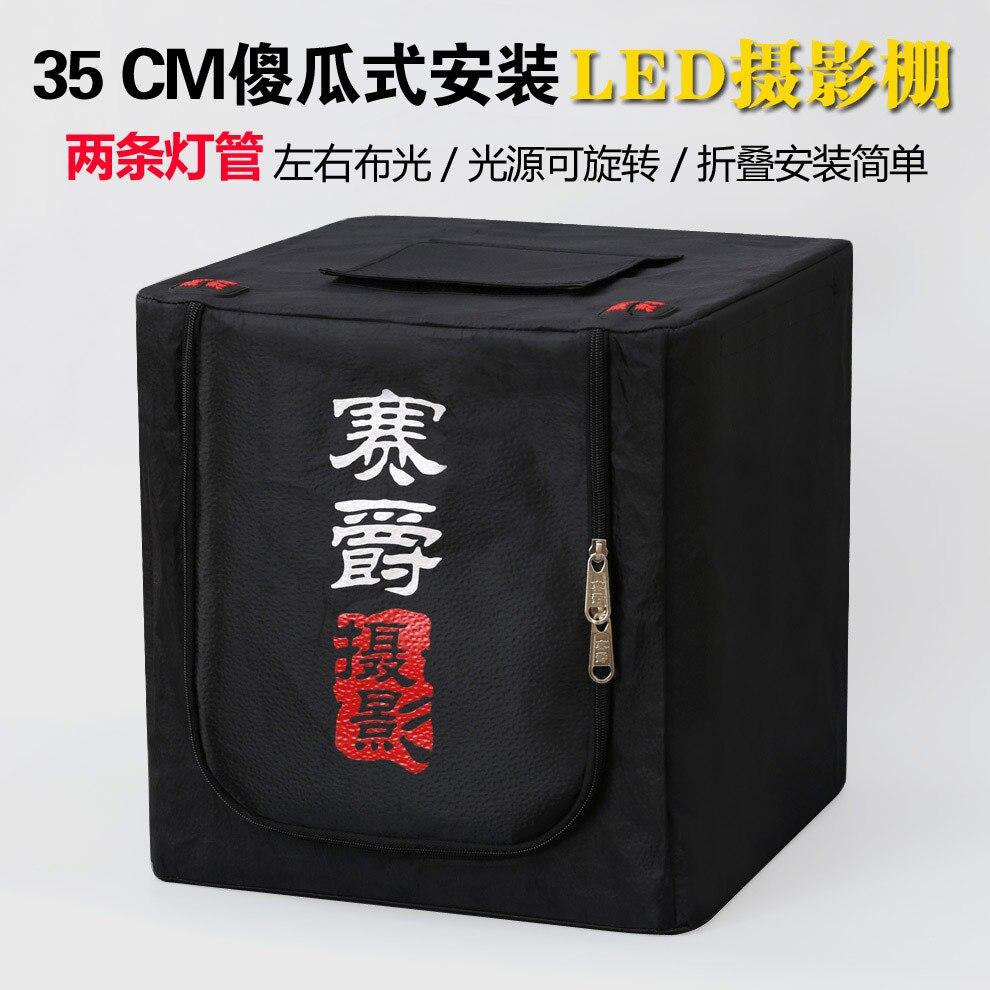 Adearstudio CD50 font b photo b font light box 35cm Studio light box photography Led Double