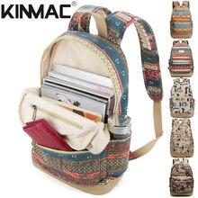 KinMac Leinwand rucksack frauen Rucksack Rucksack Daypack Rucksack Wandern Schulter Rucksäcke Für Laptop Macbook Computer