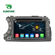 Quad Core 1024*600 Android 5.1 Car DVD GPS Navigation Player Car Stereo for SsangYong Kyron Actyon 2006-12 Radio  WIFI Bluetooth