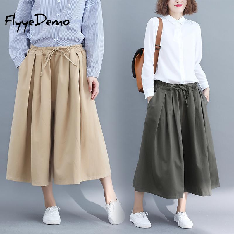 Big Autumn High Elastic Waist Trousers For Women Calf Length Loose Oversize   Wide     Leg     Pant   For Women Fashion Tide Plus Size