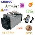 Б/у BTC BCH miner AntMiner S9 13 T SHA256 16nm asic Bitcoin miner более экономичный, чем S11 S15 T15 Whatsminer M3 M10 Innosilicon