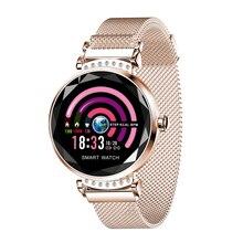 Newest Arrival H2 Lovely Smart Bracelet Women Fashion Wristband Heart Rate Monitor Smartband Sleep Fitness Tracker Smart band