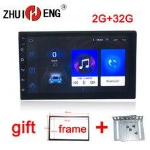 """7 ZHUIHENG """"2 rádio Do Carro um Din 4G Wifi 2G RAM 32G ROM Navegação GPS BT FM USB rádio Auto universal Autoradio Android"""
