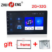 ZHUIHENG 7 2 Din Car radio 4G Wifi 2G RAM 32G ROM GPS navegación BT FM USB Auto radio Android universal Autoradio