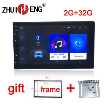 Zhuiheng 7 2 Din Car radio 4G Wifi 2G RAM 32G ROM GPS Navigation BT FM USB No dvd universal autoradio Android car dvd player автомобильный dvd плеер junniu 4 2 2 dvd skoda octaiva 7 2 din gps gps 8gb