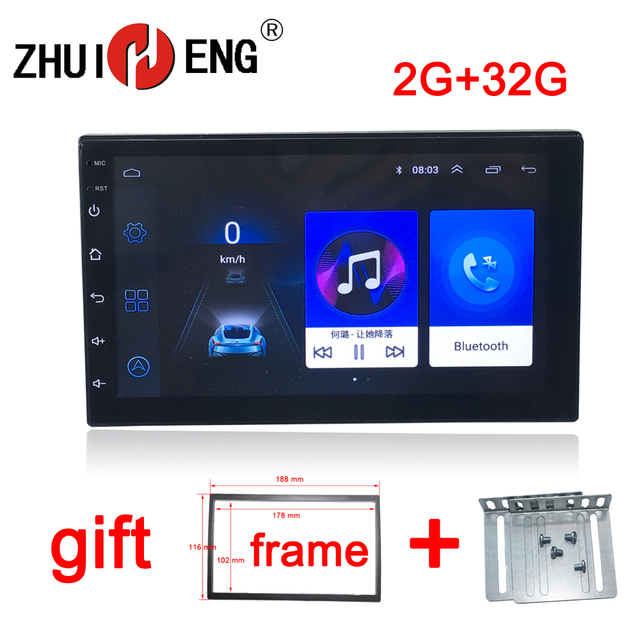 "Zhuiheng 7"" 2 Din Car radio 4G Wifi 2G RAM 32G ROM GPS Navigation BT FM USB No dvd universal autoradio Android car dvd player"