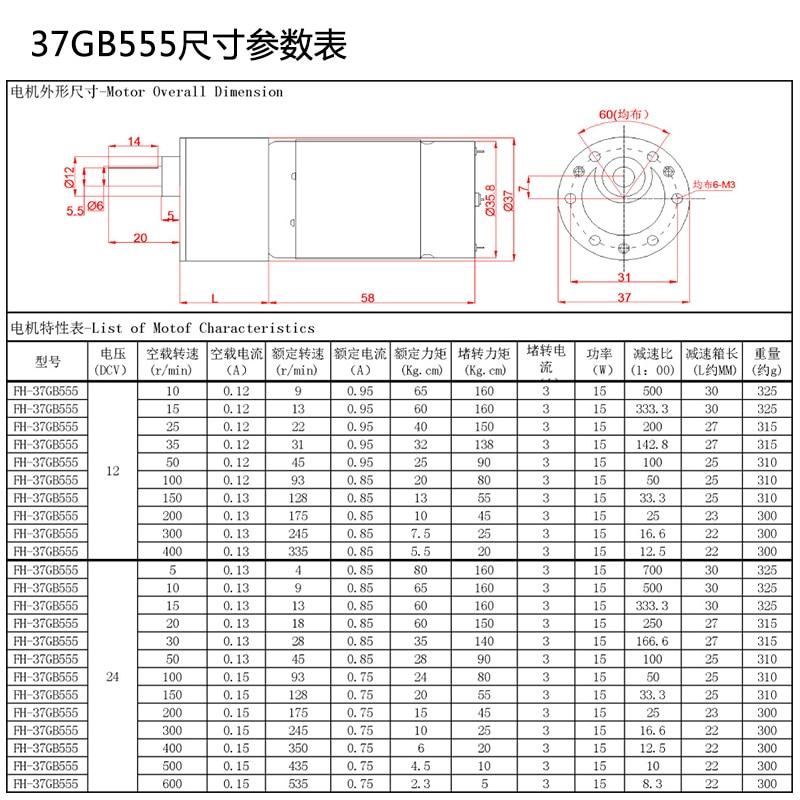 12V24V XD 37GB555 miniature DC gear reducer motor 15W low speed ...
