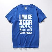 b88cf6f1f I Make Beer Disappear Birthday Gifts Idea Present For Dad Grandad T Shirt T-shirt  Men Funny Joke Tshirt Man Clothing Camisetas