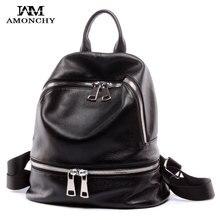 Новинка натуральная кожа рюкзаки женщины теплые рюкзаки дизайнерский бренд рюкзак Дамы Сумка Дорожная Рюкзак B10