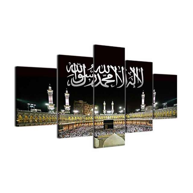 Modern Hd Prints 5 Panel Islamic Mosque Castle Painting Allah Qur'an Canvas Poster