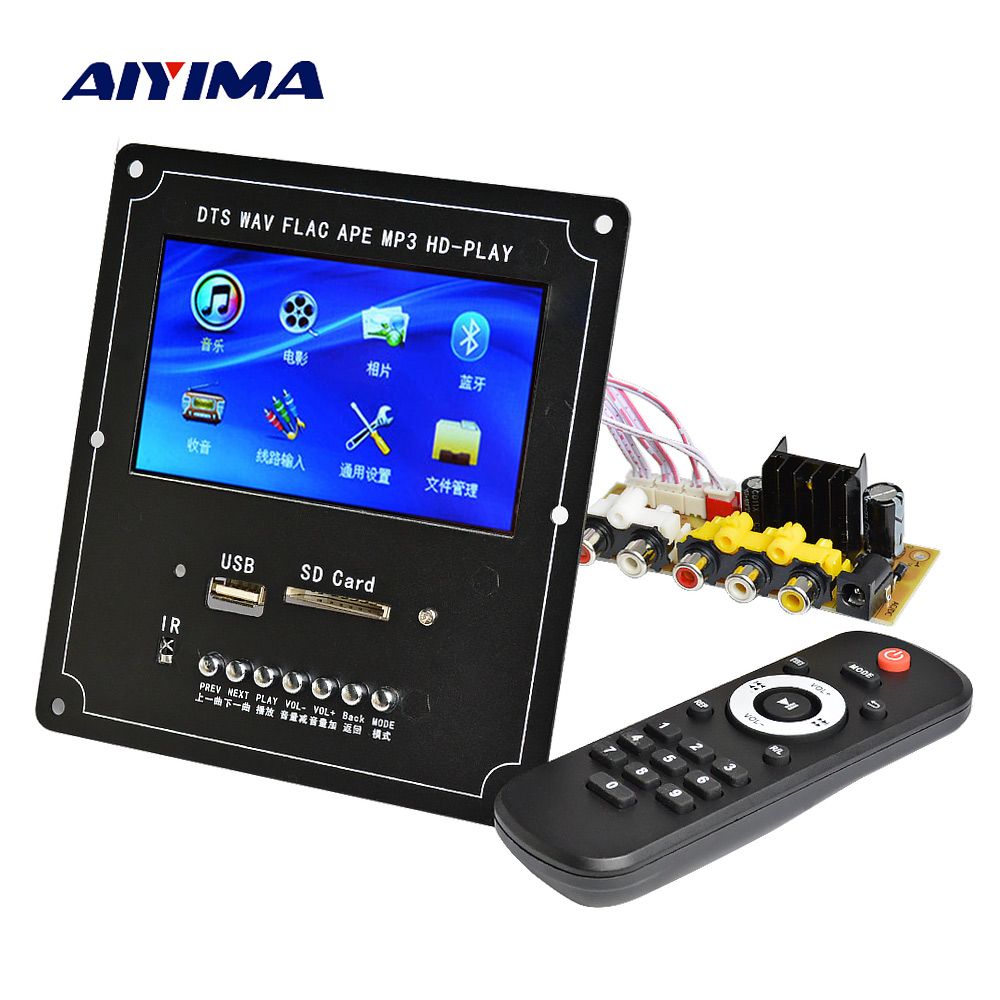 Aiyima 4.3Inch LCD Audio Video Decoder Board DTS Lossless Bluetooth Receiver MP4/MP5 Video APE/WMA/MP3 Decoding Support FM USB