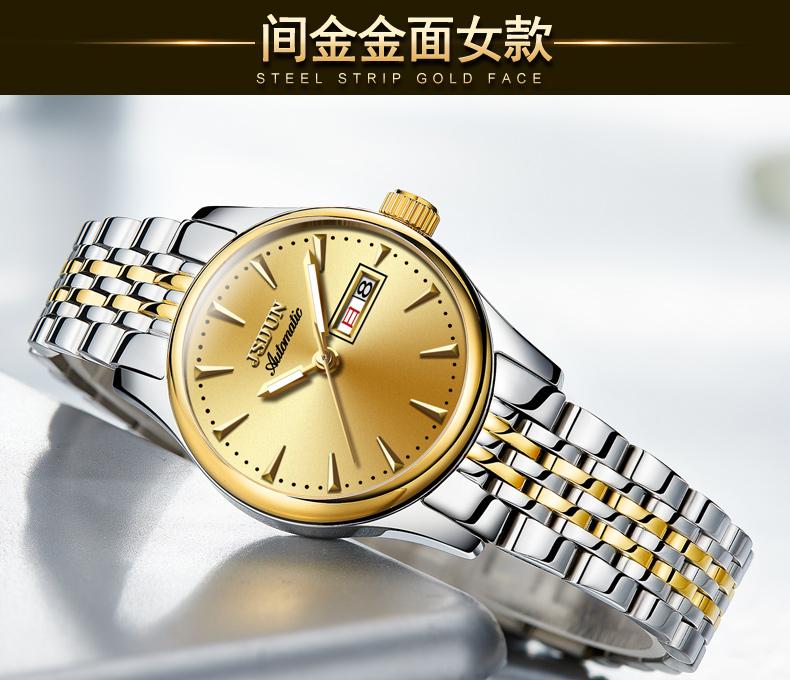 High Quality wristwatch waterproof