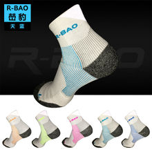 2pairs Womens Thickend Athletic Ankle Socks Pressure Reflect Light Night Running Skiing Cycling Camping Hiking 2 Color