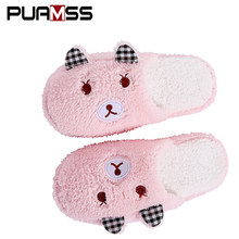 2019 New Lovely Women Slippers Indoor Flip Flop Home Fluff Soft Cartoon Bear Slippers Girls Winter Spring Warm Shoes(China)