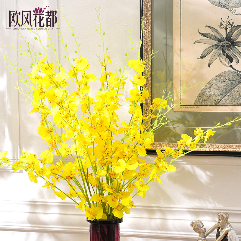 Flowers For Home Decor: Yellow Flowers Dance Langao Simulation Set The Living Room