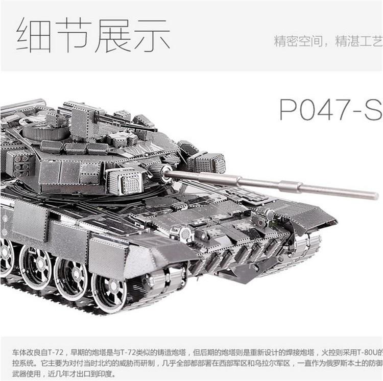 High Quality tank model