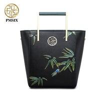 PMSIX Luxe dames tassen harde Koeienhuid vrouwen tas Nieuwe Mode Socialite Hoge kwaliteit rits lange bandjes Reliëf Handtassen