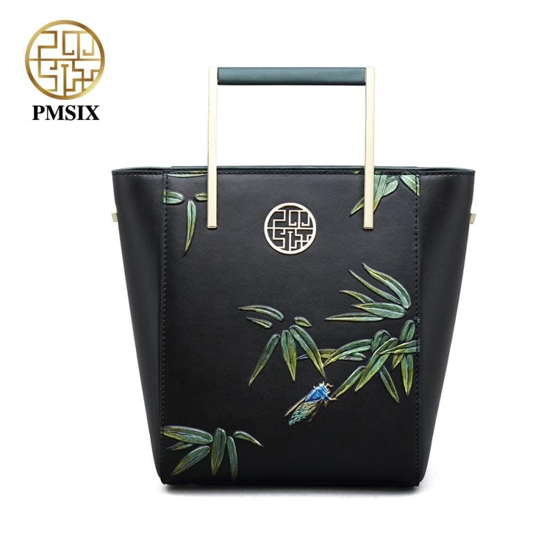 PMSIX Luxuriöse Damentaschen hartes Rindsleder Damentasche New Fashion Socialite Hochwertige Reißverschluss lange Riemen Geprägte Handtaschen