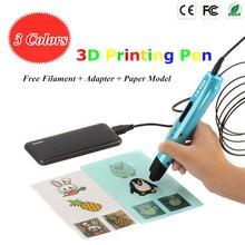 3 Color Choose 3D Drawing Pen 1 75mm ABS PLA PCL Filament 3D Pen With LED