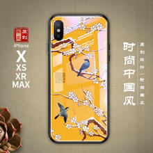 Chinese Swallow Peach blossom mirror glass case For Iphone XS MAX XS X XR Soft edge cover цена