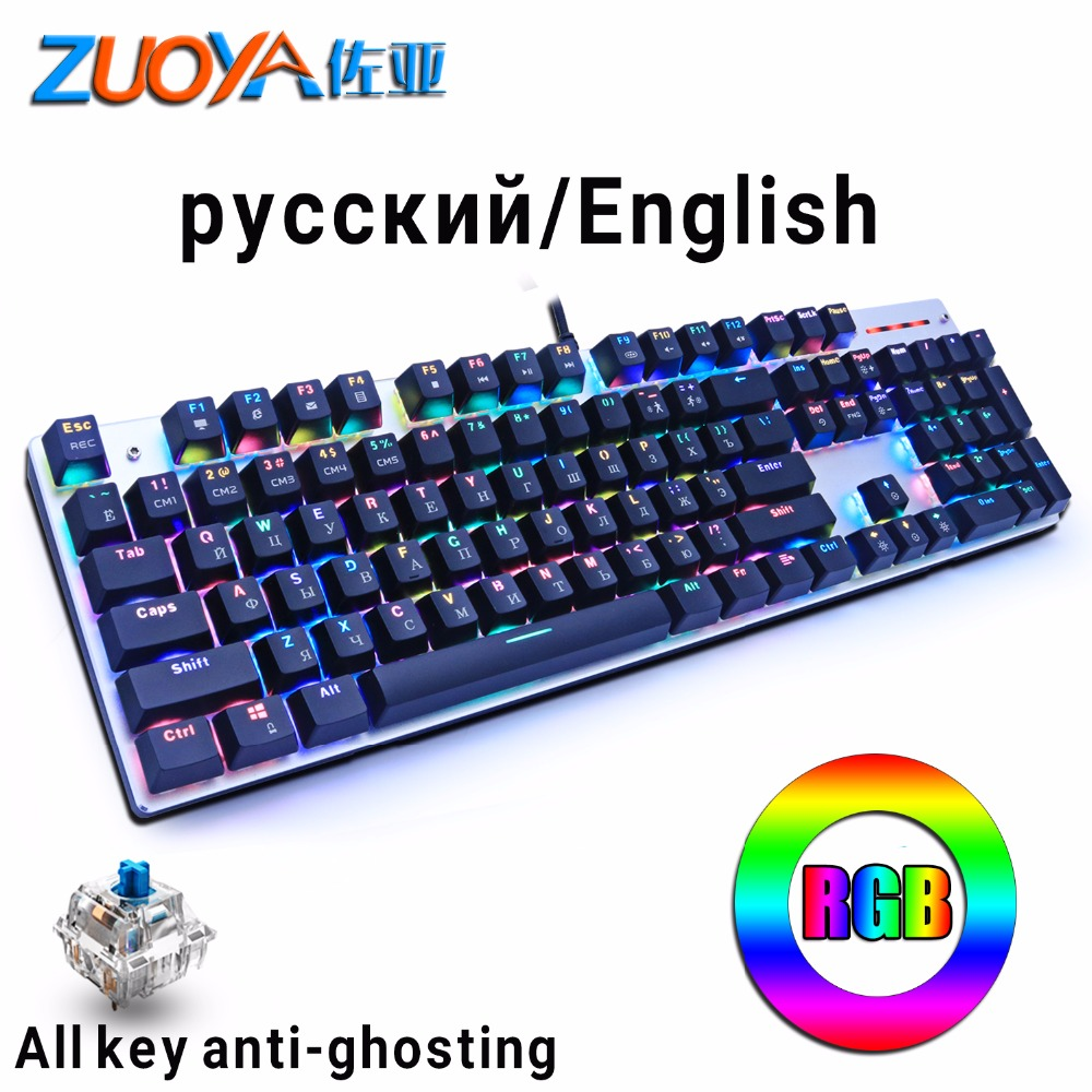 ZUOYA RGB Gaming Mechanical Keyboard Blue Switch LED lights Backlight Anti-Ghosting Gamer Keyboard USB Wired RU/US for Laptop PC landas usb wired mechanical keyboard for gamer led cool backlight keyboard game gaming with blue switches for windows xp 7 8 10