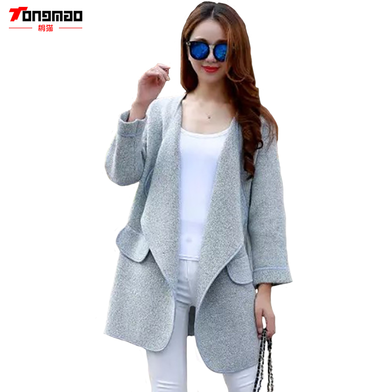 Fashion Casual Long Section No Button Cardigan Sweater 2016 New Autumn and Winter Knit Sweater  Solid Color Loose package edge