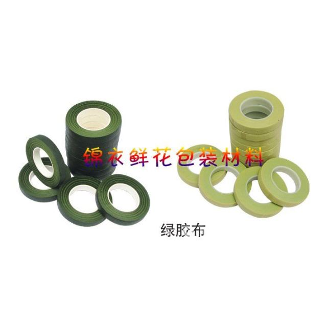 free shiping Green tape green tape floristry adhesive tape furnishing festival flower shop supplies DIY material
