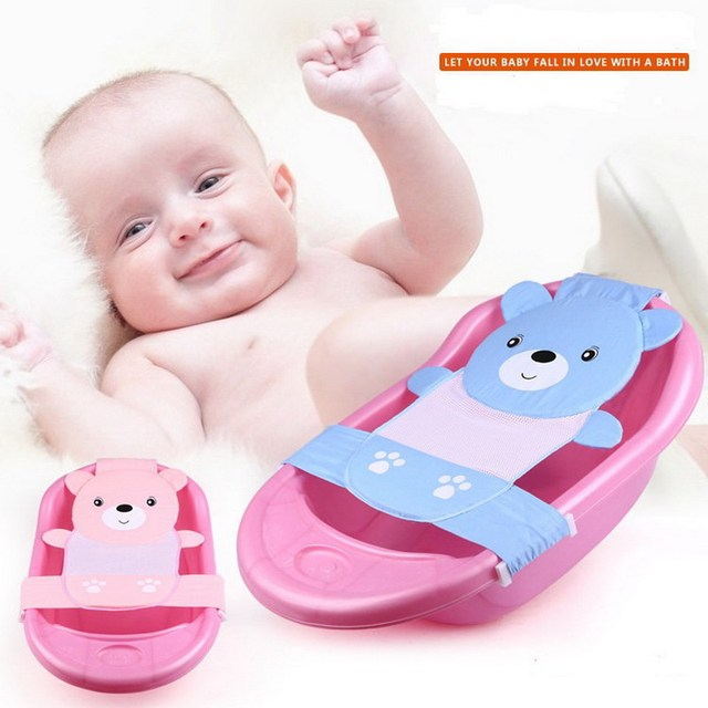 Adjustable Baby Bath Tub Seat Portable Kids Bath Seat Soft Mesh ...
