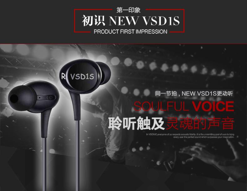 VSD1S-03