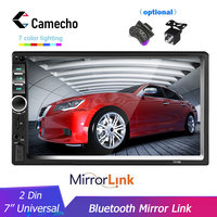 Camecho 7018B 2 Din Car Radio 7'' Double Audio Touch Screen Car Multimedia Player MP5 MP3 USB FM Bluetooth With Rear View Camera