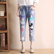 New Women's Spirng Summer Jeans 2017 Female Loose Hole Cartoon Printed Bigger Sizes Nine Quarter Harem Denim Pants L600