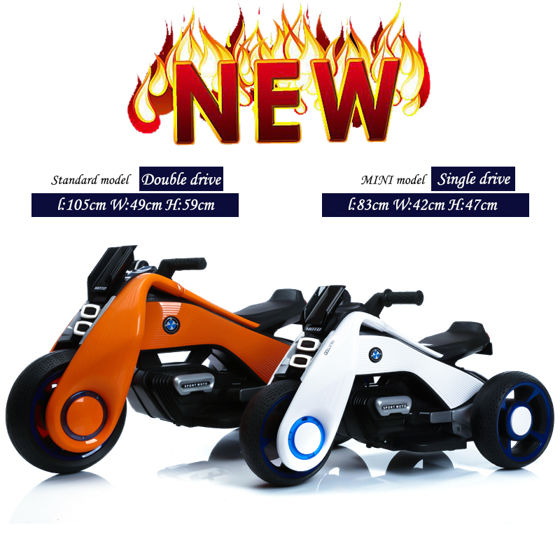 Children's electric motorcycle tricycle kids toys 2-7 years boy & girl baby battery double drive electric car can sit people | Happy Baby Mama