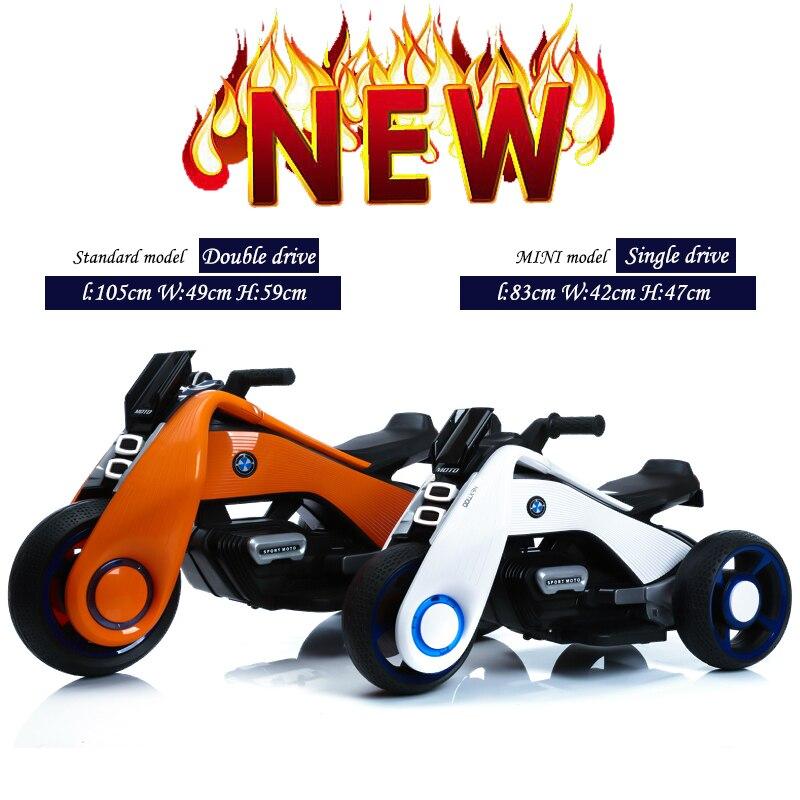 Enfants moto électrique tricycle enfants jouets 2-7 ans garçon et fille bébé batterie double entraînement voiture électrique peut asseoir les gens - 2