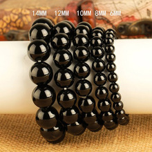 Drop Shipping Natural Black Agate Beads Bracelet Lucky Amulet Sprinkle Jade Stone Bracelet For Women Men Gift natural green agate beads bracelet drop shipping lucky amulet sprinkle jade stone bracelet for women men gift