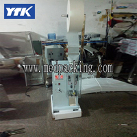 Tea Bag Packaging Machine Automatic Measurement Of Grain Powder Medicine Packaging Tea Machine Sealing Machine
