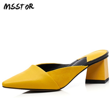 MSSTOR Strange Style Slippers Women Off White Yellow Genuine Leather Concise Fashion Summer Shoes Pointed Toe Mules Shoes Women