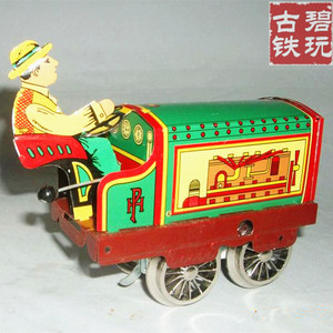 Antique Style Tin Toys Wind Up Toys Robots iron Metal Models for Children/Adult Home Decoration Craft MS809 tractor