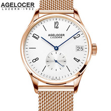Man Watches 2016 Brand Luxury Men's Watch Date Display Auto Movement Classic Leather Strap Watch Hours Clock Male Waterproof 50m
