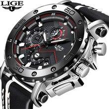 LIGE relojes para hombre, reloj deportivo de cuero militar, de cuarzo, cronógrafo de negocios
